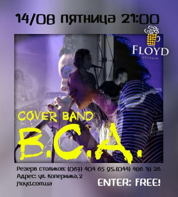 «Black Captain Alice» в пабе «Floyd»