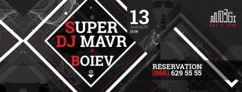 «Boiev & Super Dj Mavr» в «Mozgi bar»