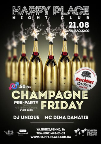«Champagne Friday» в «Happy Place»