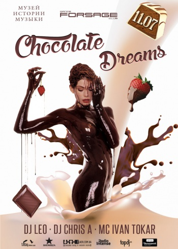 «Chocolate Dreams» в «Forsage Vip Hall»