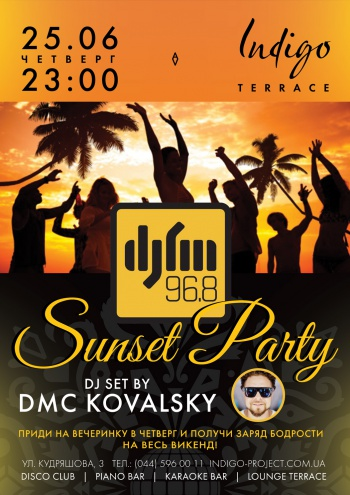 «Djfm Sunset Party with Dmc Kovalsky» на террасе «Indigo»