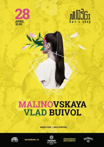 «Gala Malinovskaya и Vlad Buivol» в «Mozgi Bar & Shop»