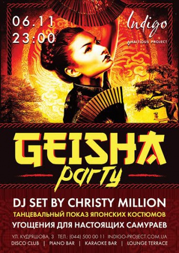 «Geisha Party» в клубе «Indigo»