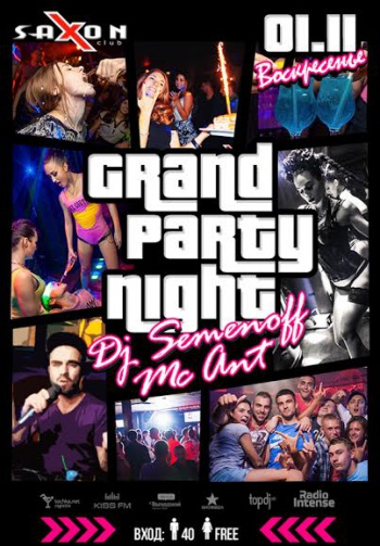 «Grand Night Party» в клубе «Saxon»