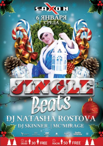 «Jingle Beats - Christmas House Time» в клубе «Saxon»