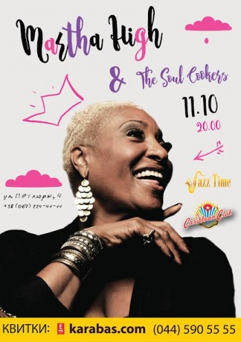 «Martha High and The Soul Cookers» в «Caribbean Club»