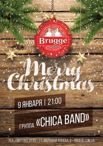 «Merry Christmas Party vol.2» в «Brugge»