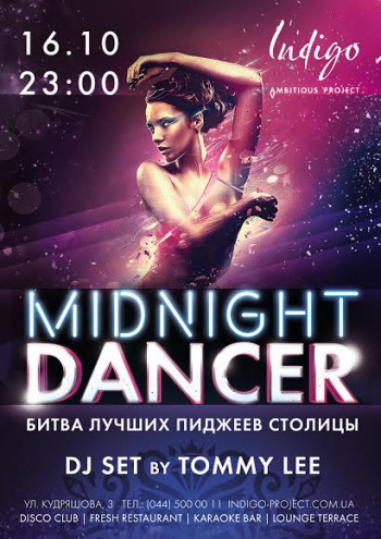 «Midnight Dancer» в клубе «Indigo»