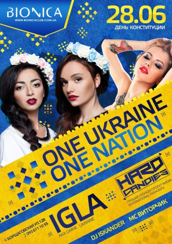 «One Ukraine, One Nation» в клубе «Bionica»