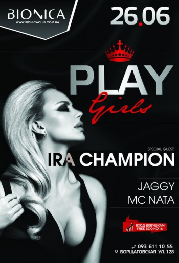 «Play Girls» в клубе «Bionica»