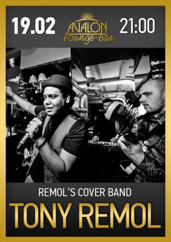 «Remol's cover band» в лаунж-баре «Avalon»