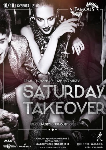 «Saturday Takeover» в «Famous»