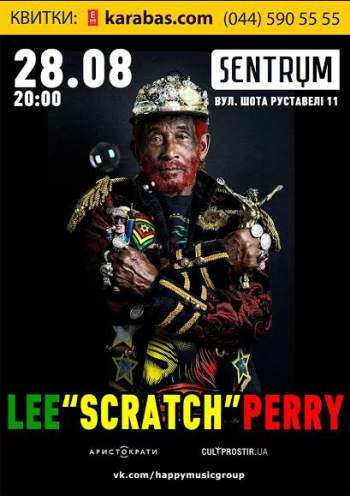 Lee «Scratch» Perry в «Sentrum»