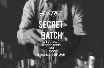 «Secret Batch» в «G13 Project Studio»