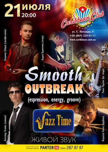 «Smooth Outbreak» в «Caribbean Club»