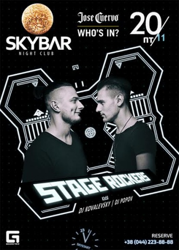 «Stage Rockers» в «SkyBar»