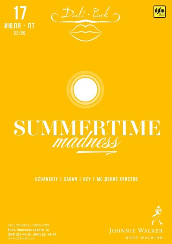 «Summertime Madness» в «Dali Park»