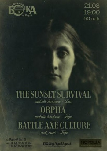 «The Sunset Survival,  Orpha, Battle Axe Culture» у арт-пабі «Бочка на Подолі»