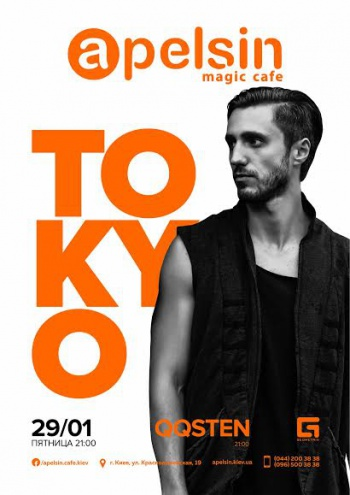 «Tokyo» в «Apelsin magic cafe»