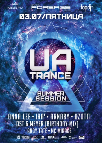 «Ua.Trance. Summer session» в клубе «Forsage»