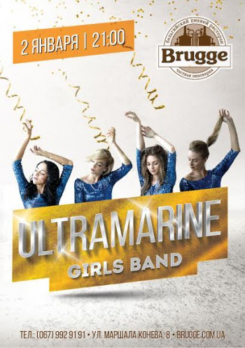 «Ultramarine Girls Band» в «Brugge»