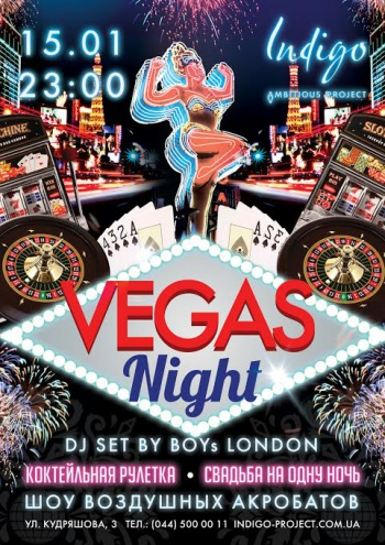 «Vegas Night» в клубе «Indigo»