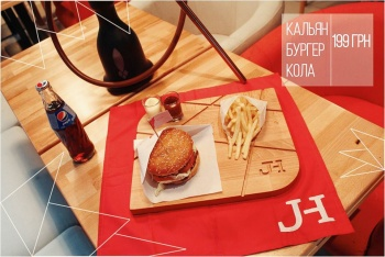 Акция «Eat. Smoke. Drink» в «Jekyll&Hyde»