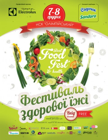 Фестиваль «Best Food Fest & Health» в НСК «Олимпийский»