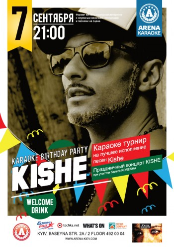 Kishe birthday party