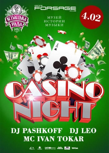 Вечеринка «Casino night» в клубе «Forsage»