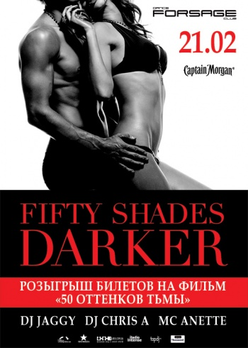 Вечеринка «Fifty Shades Darker» в клубе «Forsage»