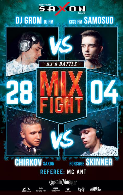 Вечеринка «Global Battle Of Djs» в клубе «Saxon»