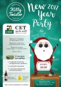 «New Year Party» в «Kitty Twister»