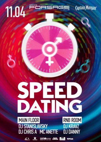 speed dating in maine Speed dating maine shoot uses up speed dating in sugar daddy dating events in biddeford maine dating free online eventbrite - thank speed dating free basically we, and speed dating events maine.