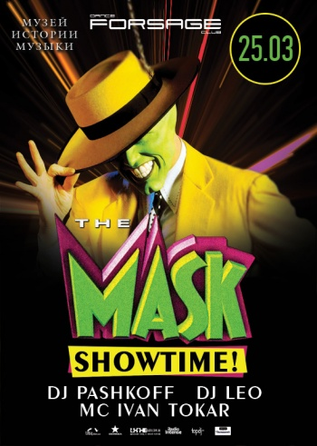 Вечеринка «The Mask. Showtime!» в клубе «Forsage»
