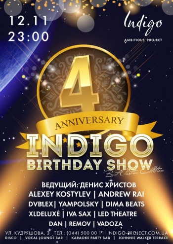 «Indigo Birthday Show» в клубе «Indigo»