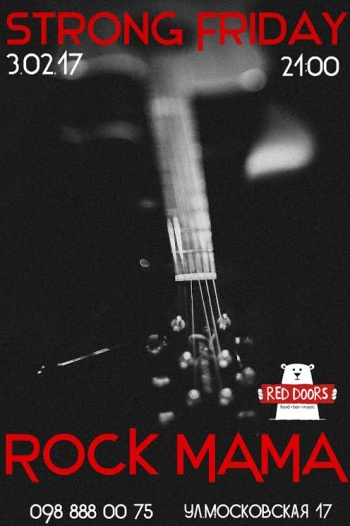 «Rock Mama - acoustic trio» в «Red Doors Bar»