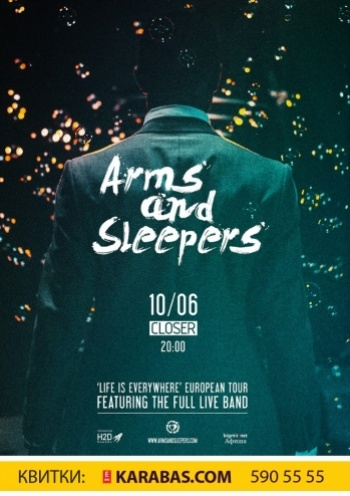 Концерт Arms and Sleepers в арт-центр «Closer»