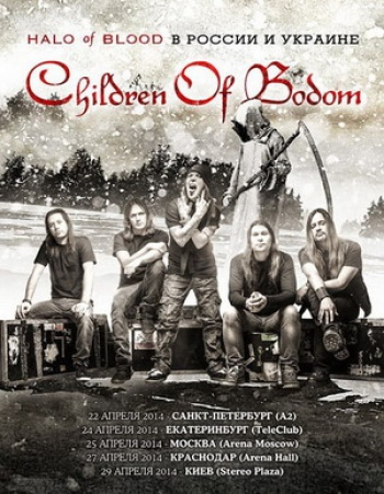 Концерт Children Of Bodom в StereoPlaza