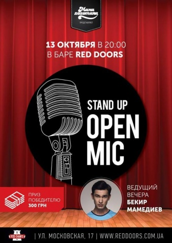 «Stand Up. Open Mic» в баре «Red Doors Bar»