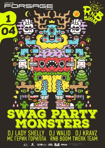 RnB BooM. Swag Party Monsters в «Forsage»