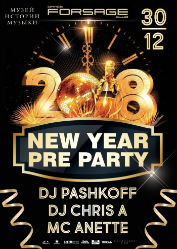 New Year. Pre party.в «Forsage»
