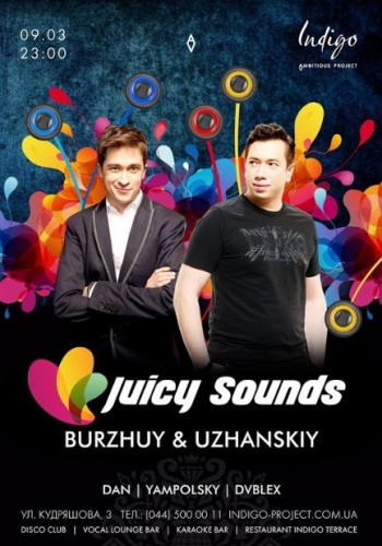 Juicy Sound в «Indigo»