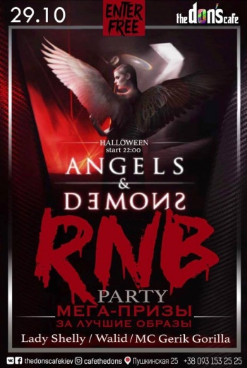 «RnB Party. Angels & Demons» в «The Dons Cafe»