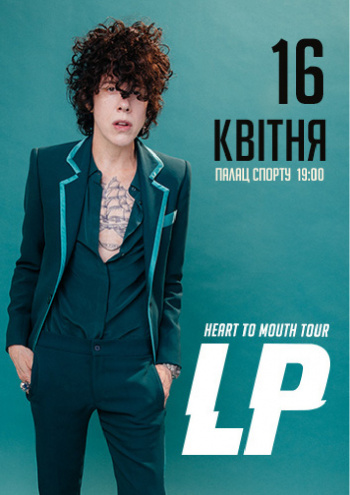 Концерт «LP. Heart to Mouth Tour»