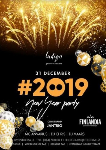 #2019 NEW YEAR PARTY в «Indigo»