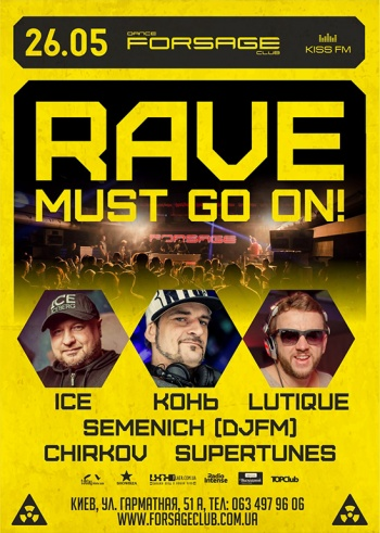 Концерт «Rave must go on!» в «Forsage»