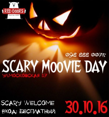 «Scary Moovie Day» в «Red Doors Bar»