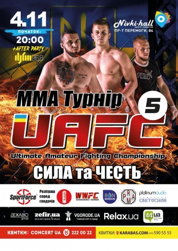 Турнир по MMA «UAFC 5» в «Nivki-hall»
