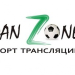Фan Zone